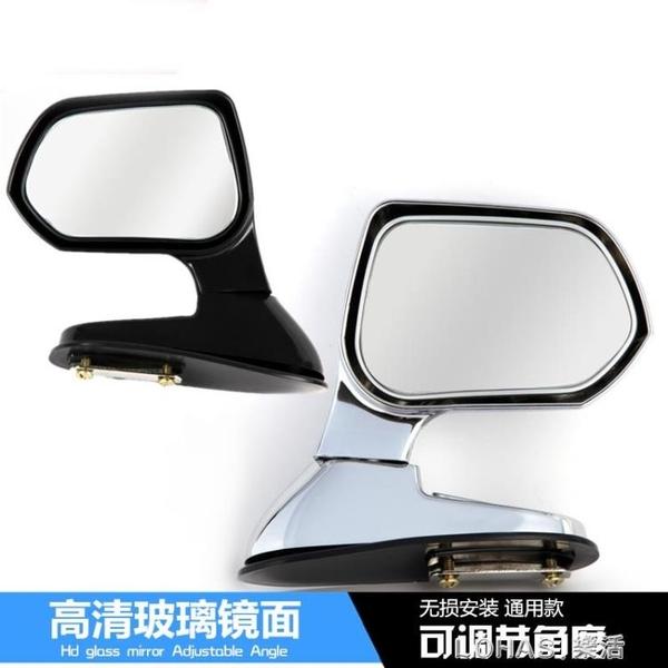 新品3R倒車鏡後視鏡 教練鏡 汽車加裝鏡 輔助鏡 沙板鏡 機蓋鏡 樂活生活館