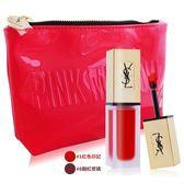 YSL 時尚印記絲絨唇露#1紅色印記(6ml)+桃色陷阱化妝包17X4X12cm