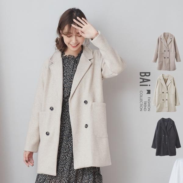 西裝外套 紮實毛呢料方口袋排釦翻領大衣-BAi白媽媽【191224】