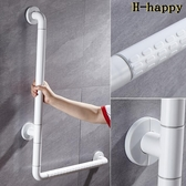 【快樂購】廁所扶手 安全扶手 衛生間 浴室 防滑 L型欄桿 馬桶 淋浴 廁所 安全墻壁 樓梯扶手 30*30