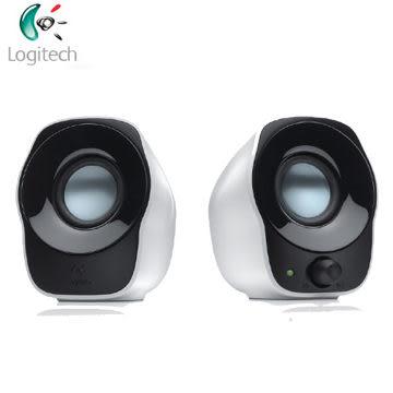 羅技 Z120 2.0 音箱系統 (有音源控制計)