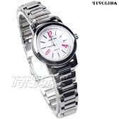 TIVOLINA 優雅來自於精緻 數字小圓錶 女錶 防水錶 藍寶石水晶鏡面 白色 LAW3670CH