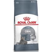 《缺貨》【寵物王國】法國皇家-O30強效潔牙貓飼料1.5kg