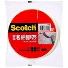 3M Scotch 雙面泡棉膠帶 24mmX5M 單入袋裝