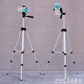 促銷手機三腳架支架雲台單眼相機拍照攝影自拍架通用便攜三角架夾  聖誕節免運