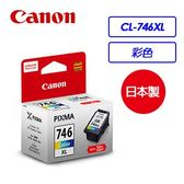 Canon CL-746XL彩色墨匣XL含噴頭 原廠墨水匣【迪特軍】