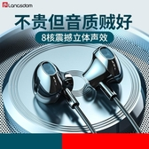 原裝正品耳機有線適用華為p20/p30/p40pro榮耀9x/8x/7x青春版type-c通用v10入耳式nova5/6/7/mate20暢享z原廠