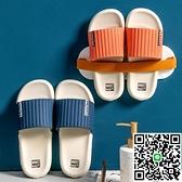 防滑浴室拖鞋家用夏季室內洗澡情侶居家防臭軟底外穿涼拖【海闊天空】