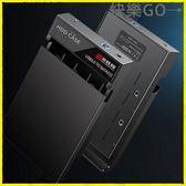 外接硬碟盒 金屬行動硬碟盒外殼SATA/機械/ssd固態硬碟通用2.5英寸