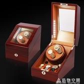 搖表器自動機械手錶盒上弦器手錶上錬盒轉表器晃表器 NMS名購居家