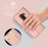 三星 Galaxy A6 2018 A6Plus 手機皮套 插卡 支架 商務 保護套 防摔 磁吸翻蓋 超薄 手機殼 DUX DUCIS