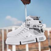 帆布鞋 新款春季男鞋男士休閒高筒潮鞋韓版潮流百搭帆布板鞋夏季 瑪麗蘇精品鞋包