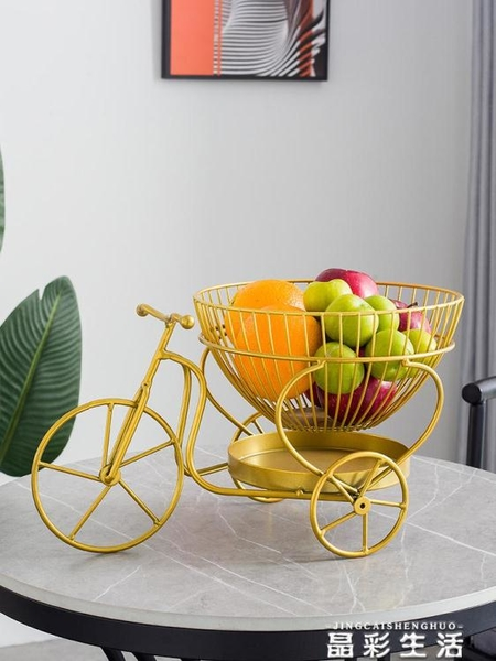 果盤北歐水果盤現代客廳家用輕奢時尚茶幾鐵藝果盤網紅分層多用水果籃 晶彩