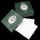 拭銀布SG726 首飾清潔布 飾品保養拭銀布 擦銀布銀器 手機晶亮擦拭布 鹿皮絨 雙面絨 鋼鏈