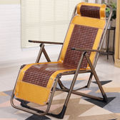 折疊躺椅 藤椅午休睡椅 辦公室椅 家用靠背椅
