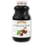 黑櫻桃汁(買1送1)
