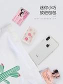 諾希mini充電寶便攜超薄可愛卡通超萌女生迷你小巧行動電源適用蘋果華為vivo小米手機通 polygirl