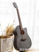 安德魯初學者民謠吉他面單41寸女單板吉它男學生入門專用電箱樂器 設計師生活百貨