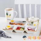 分格餐盤兒童可愛早餐盤子創意家用陶瓷盤子...