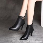 短靴女2020新款真皮高跟短筒女鞋秋冬季細跟加絨百搭馬丁靴裸靴潮 美眉新品