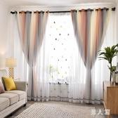 北歐現代簡約風絨布純色窗簾遮光定制臥室客廳 藝術條紋蕾絲款 PA12881『男人範』