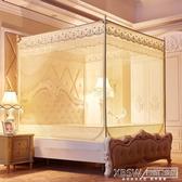 蚊帳家用拉鏈坐床式1.5m1.8米床1.2加密加厚支架公主風蒙古包紋賬『沸點奇跡』
