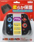 【玩樂小熊】現貨Switch主機用 NS GAMETECH 原廠握把專用 柔保護 專用矽膠保護套