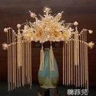 新娘頭飾 新款金色秀禾頭飾新娘鳳冠秀和服配飾中式婚禮秀禾服古裝發飾 韓菲兒