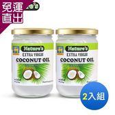 (2入)冷壓初榨椰子油【免運直出】