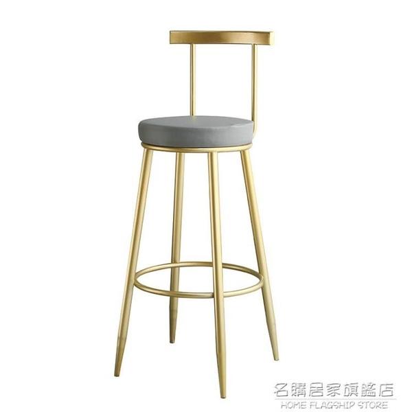 輕奢家用吧台椅高腳凳吧台凳高凳子現代北歐簡約酒吧吧椅前台椅子 NMS名購新品