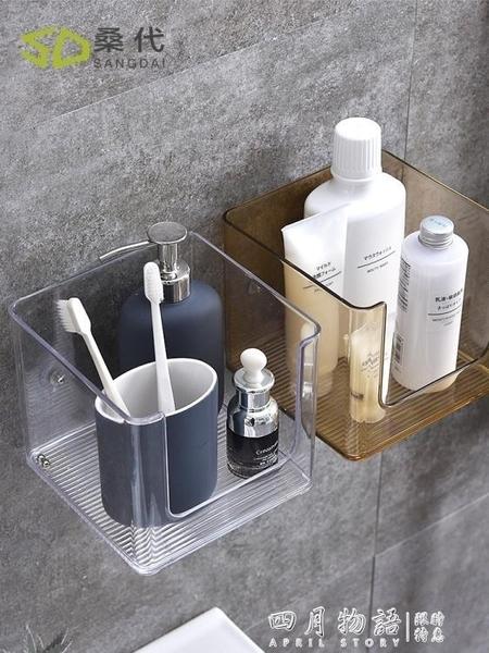 衛生間置物架免打孔浴室洗手間壁掛洗漱臺吹風機廚房廁所收納架子