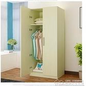 簡易衣櫃現代簡約經濟型儲物櫃子臥室出租房衣櫥實木兒童衣櫃組裝 【全館免運】YYJ
