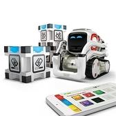 COZMO智慧機器人VECTOR一代遙控益智玩具編程電子玩具美版COSMO 【歡樂過新年】