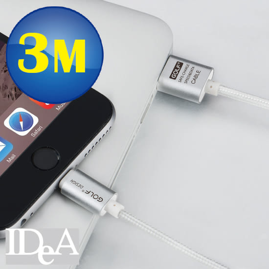 IDEA Apple Lightning iOS 3M鋁合金尼龍繩編織傳輸充電線 iPhone7 Plus iPhone6S 5S iPad Air Pro mini 金屬 不打結