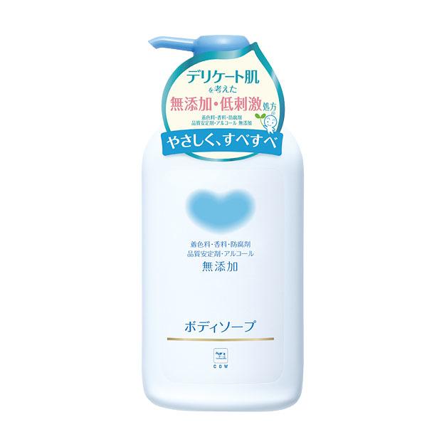 日本牛乳石鹼COW植物性無添加沐浴乳(藍)550ml