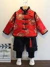 兒童過年套轉 寶寶唐裝兒童衣服過年童裝紅色喜慶冬裝套裝男童新年裝【快速出貨八折搶購】