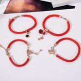 韓京韓版LOVE紅繩女 鍍18k玫瑰金鈦鋼本命年手鍊手環飾品好運手繩     韓小姐の衣櫥