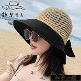 太陽帽女大帽檐防曬沙灘遮陽帽子簡約百搭可折疊草帽海邊度假【全館免運】