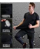 速乾衣 健身服男套裝三件套速乾籃球緊身衣跑步運動套裝訓練服健身房  玩趣3C