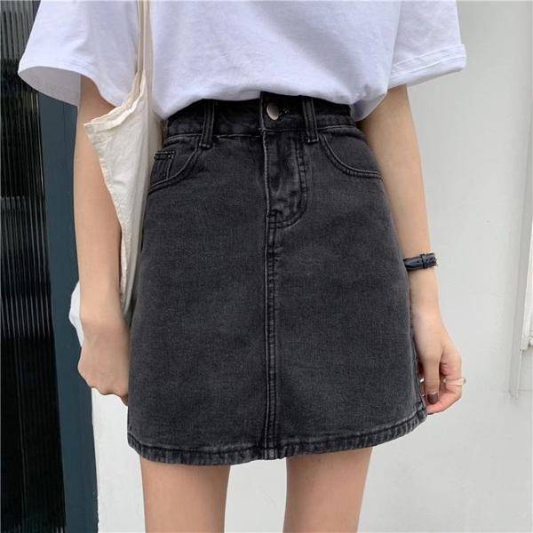 小個子黑色牛仔裙子夏季2021年新款高腰半身裙女時尚包臀a字短裙 夢幻小鎮「快速出貨」