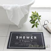 浴室腳墊北歐風門廳珊瑚絨地墊地毯衛生間吸水腳墊防滑墊【米蘭街頭】YDL