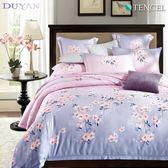 《DUYAN竹漾》100%天絲雙人兩用被床包四件組- 春語人間
