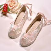 繡花鞋嵐悅榆原創漢服鞋子女古風淡雅古代內增高弓鞋布鞋搭配古裝繡花鞋 貝芙莉