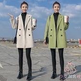 毛呢外套女中長款小個秋冬季韓版時尚大衣【少女顏究院】