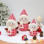 聖誕節雪人娃娃公仔桌面擺件聖誕禮物兒童玩具櫥窗裝飾【淘嘟嘟】