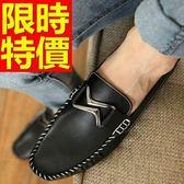 牛皮豆豆鞋-有型時尚真皮男休閒鞋3色59b49[巴黎精品]