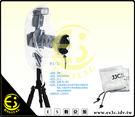 ES數位 JJC RI-SF 單眼相機雨衣 2入 可裝閃光燈 相機防雨套 防水套 防水罩 相機防雨罩 D7300 70D 700D