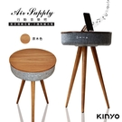 【KINYO】Air Supply行動音樂吧/音箱音響(BTS-800-L)原木色