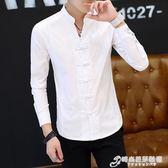 中國風襯衫男長袖復古男士襯衣立領唐裝帥氣春秋季薄款休閒白寸衫 时尚芭莎
