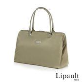 法國時尚Lipault 肩背手提兩用托特包M(杏仁綠)